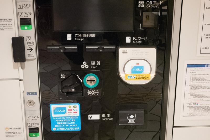 2階北エリアにある交通系ICカードに対応するコインロッカー