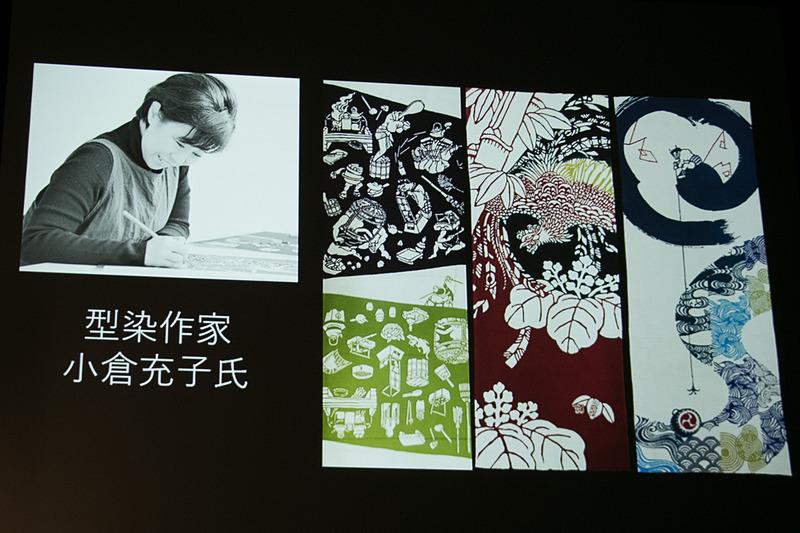 型染作家・小倉充子氏監修による手ぬぐい染めの体験プログラムなどが予定されている