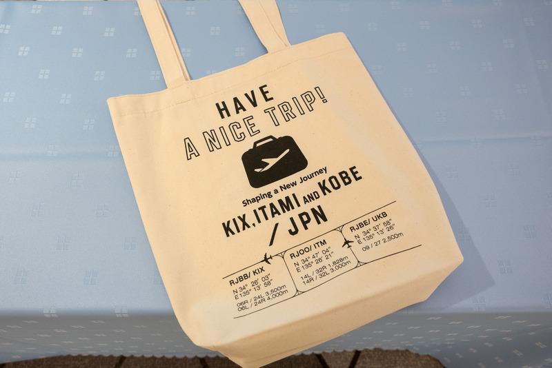 内覧会参加者には、アンケート回答者全員に3空港一体運営を記念したトートバッグがプレゼントされた