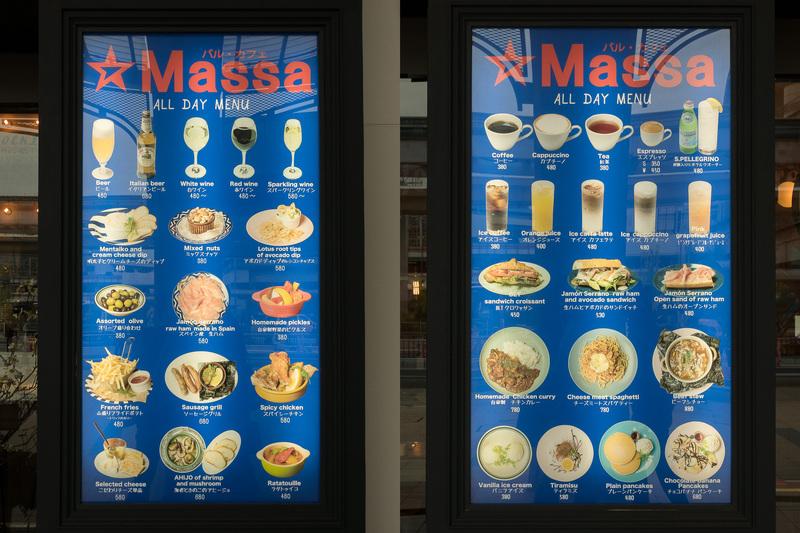 「バル・カフェ Massa」は、お酒を飲みたい人もお腹を満たしたい人も終日楽しめるバル
