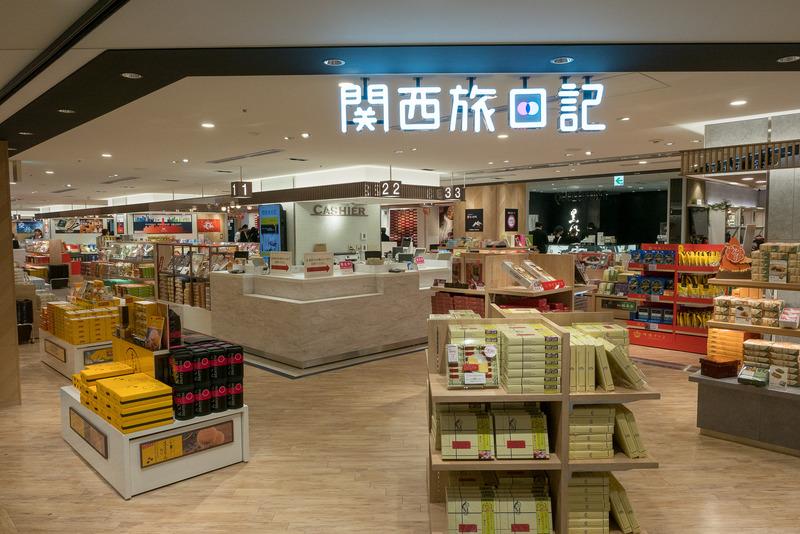 2階北側エリアの中央に店を構える「関西旅日記」は、さまざまなブランドのお土産物が集まっている