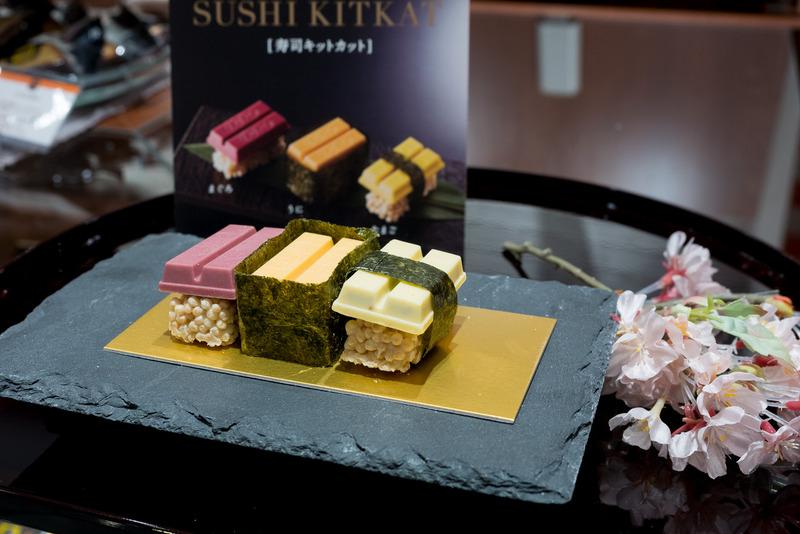 オープンを記念し、4月18日~5月6日に3240円以上購入すると、各日先着で「寿司キットカット」をプレゼント
