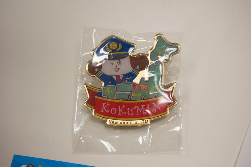 「コクミンドラッグ」は伊丹空港限定のピンバッチをプレゼント。4空港の同店で買い物をするスタンプラリーも実施する