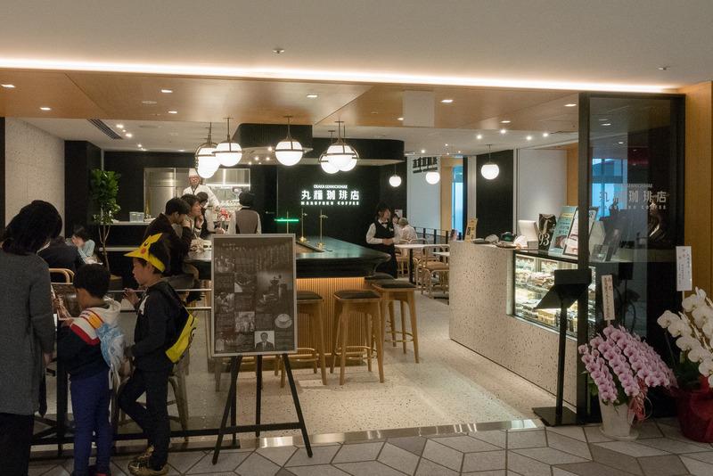 こだわりのドリップコーヒーを楽しめる「丸福珈琲店」では、ドリップコーヒー1袋を店内での飲食利用者先着500名にプレゼント