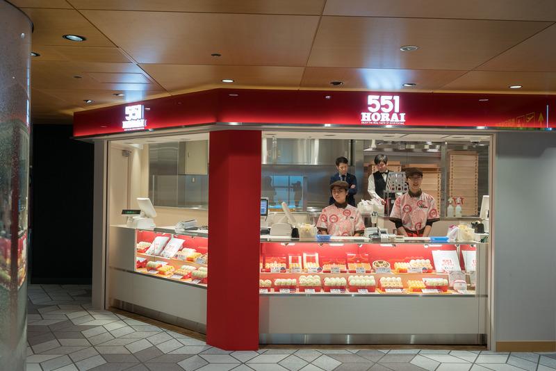 集約された到着口を出てすぐのコーナーに、リニューアルされた「551 蓬󠄀莱」が出店