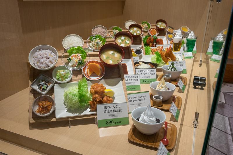 和食、洋食さまざまな定食を揃える「さち福や CAFÉ」