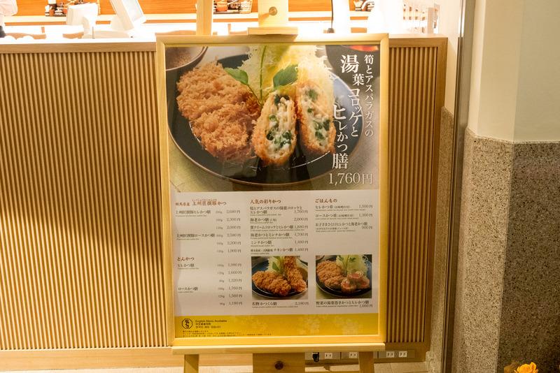 カツを揚げる油にもこだわる京都の名店「名代とんかつ かつくら 京都 三条」