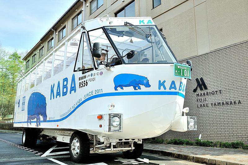 水陸両用バス「YAMANAKAKO NO KABA」(イメージ)