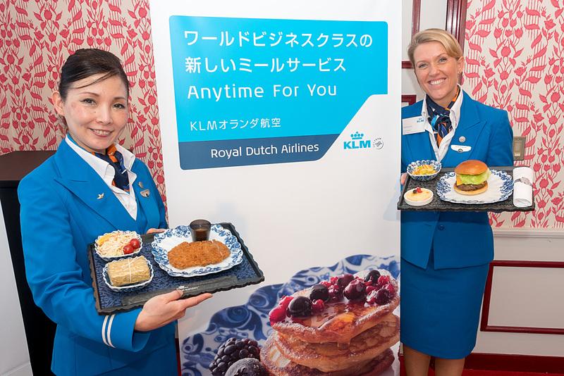 KLMオランダ航空が「Anytime For You」などビジネスクラスの最新サービスを紹介