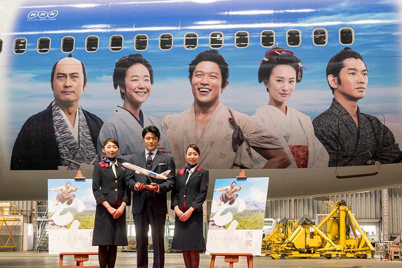 JALが大河ドラマ「西郷どん」特別塗装機を4月21日から運航開始。格納庫でお披露目会を開いた