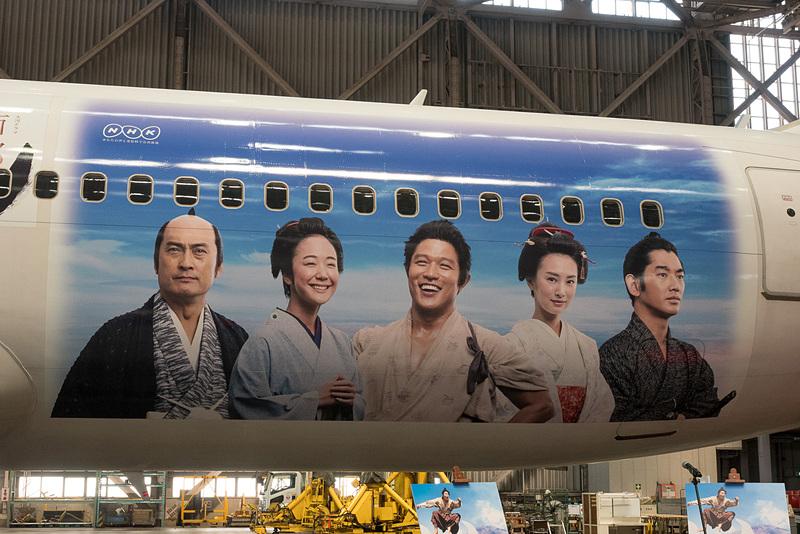 大河ドラマ「西郷どん」特別塗装機。登録記号「JA615J」のボーイング 767-300型機を使用