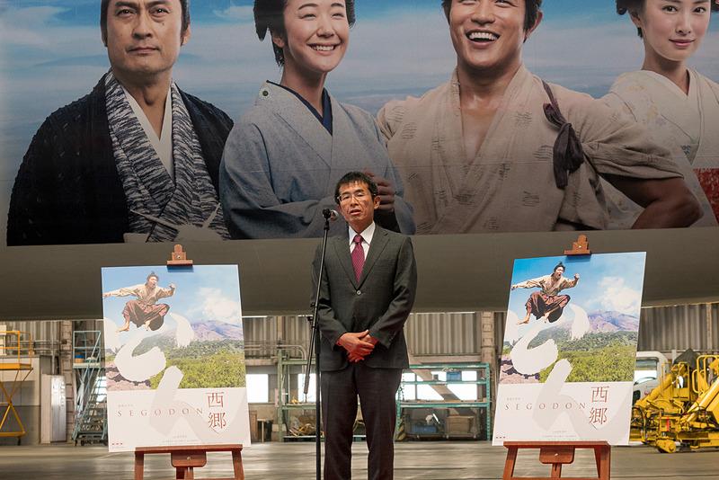 NHK 広報局 局長 正籬聡氏