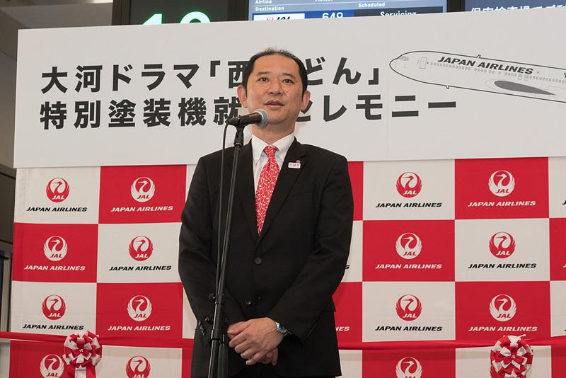 西郷どん特別塗装機初便運航にあたってあいさつする日本航空株式会社 執行役員 佐藤靖之氏