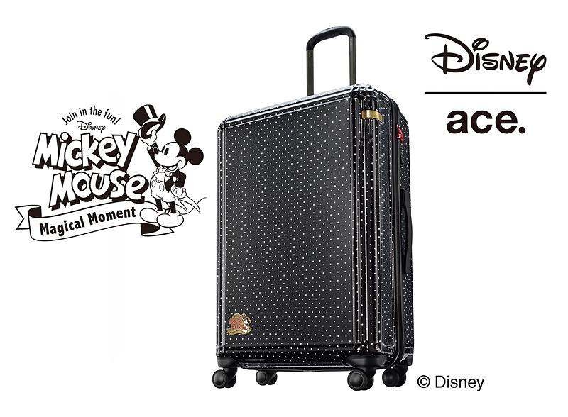 エースがミッキーマウスをモチーフにしたレトロ調のスーツケースを発売した