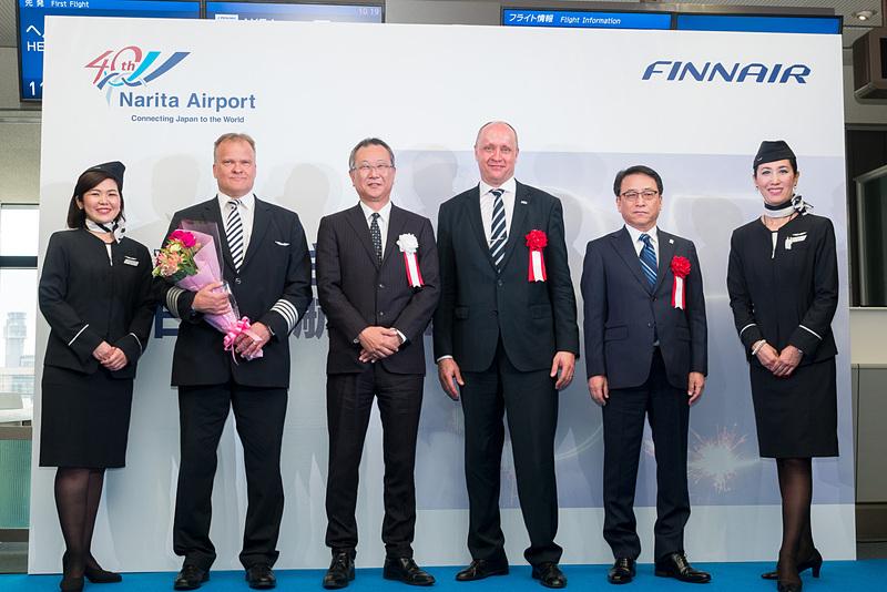 フィンエアーが日本就航35周年と、成田~ヘルシンキ線の5月13日からのダブルデイリー化を祝うセレモニーを実施した