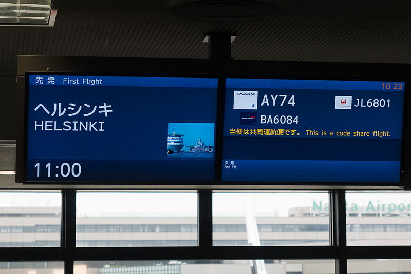 35周年目の記念フライトとなった4月24日のAY74便搭乗ゲート
