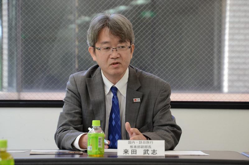 一般社団法人日本旅行業協会 国内・訪日旅行推進部副部長の来田武志氏