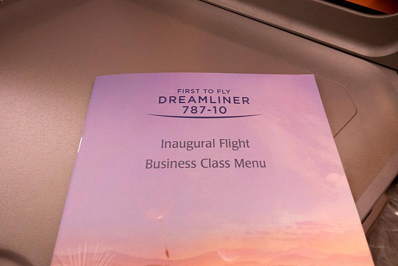 初便を記念した機内食のメニュー
