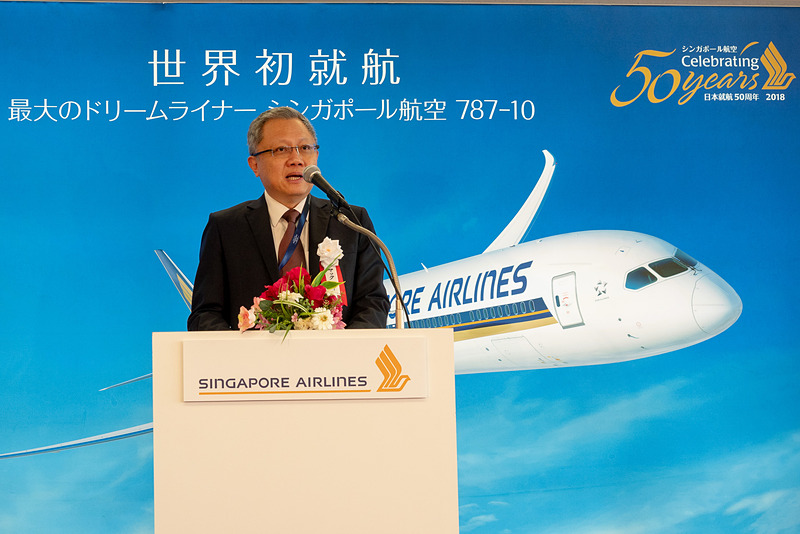 シンガポール航空 コマーシャル担当エグゼクティブバイスプレジデント(副社長)  マック・スィー・ワー氏