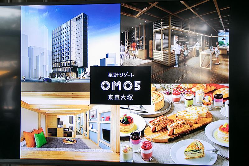 5月9日には星野リゾート OMO5 大塚が開業する