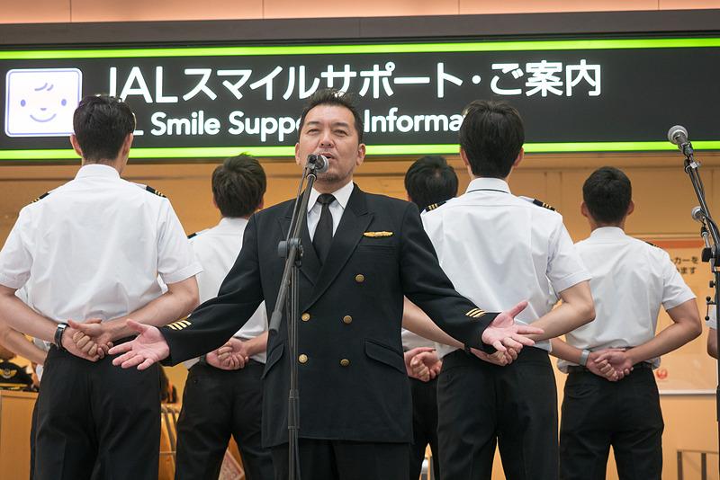 羽田空港第1旅客ターミナルのJALスマイルサポート前でも披露。こちらは一般エリアということもあって、声が響くと人だかりに