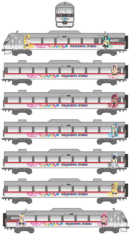 5月11日から6月24日までラッピング電車を運行する