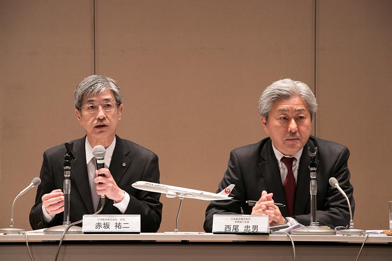 JALは成田空港を拠点とした国際線中長距離LCCの設立と、2020年サマースケジュールからの就航を目指すことを発表した