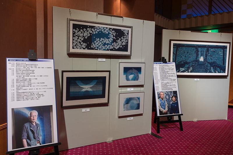 阿波藍の展示