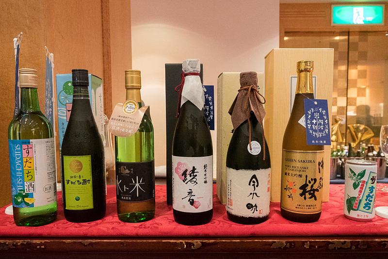 徳島県の地酒