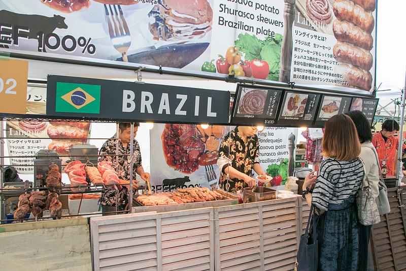 ブラジル料理ブース