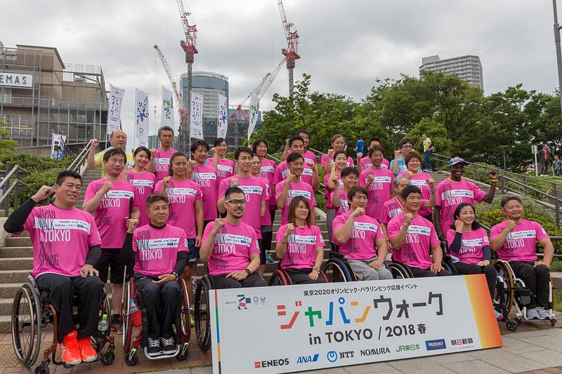 オリンピック・パラリンピックに出場した大勢のアスリートが「ジャパンウォーク in TOKYO 2018 春」に参加