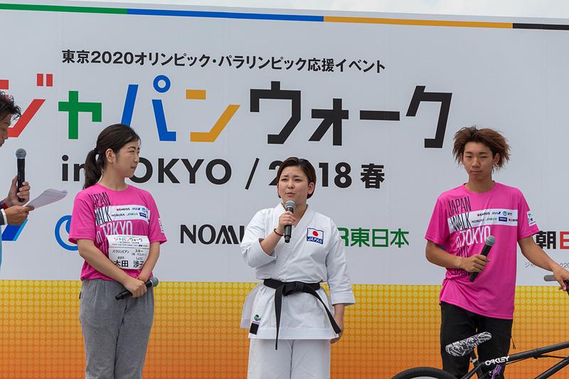 東京2020大会から新たに加わった競技・種目から3競技が紹介された。左からパラテコンドーの太田渉子さん、空手の川崎衣美子さん、BMXの中村輪夢さん