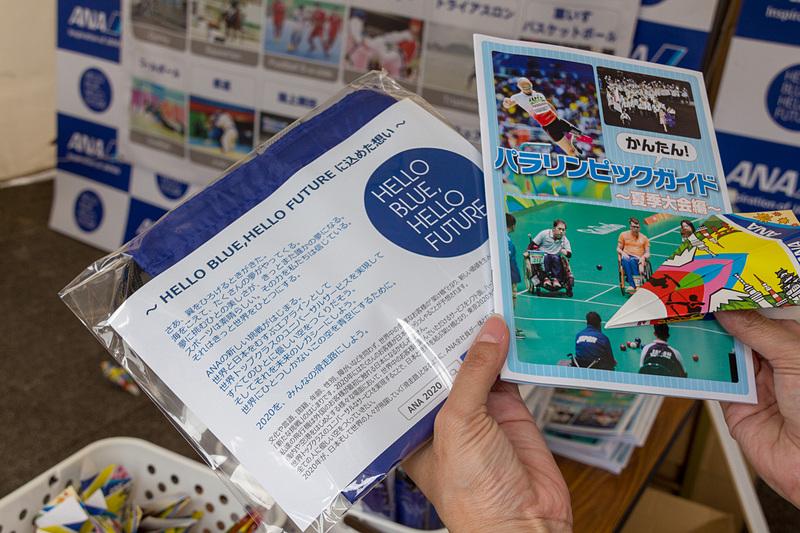クイズに参加すると、使用した紙飛行機とANAオリジナルバッグ、パラリンピックガイド(夏季大会編)がもらえる