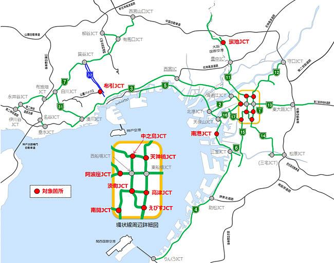 阪神高速で名称が付けられていないJCT(ジャンクション)へ名称付与を検討。意見の募集を開始した