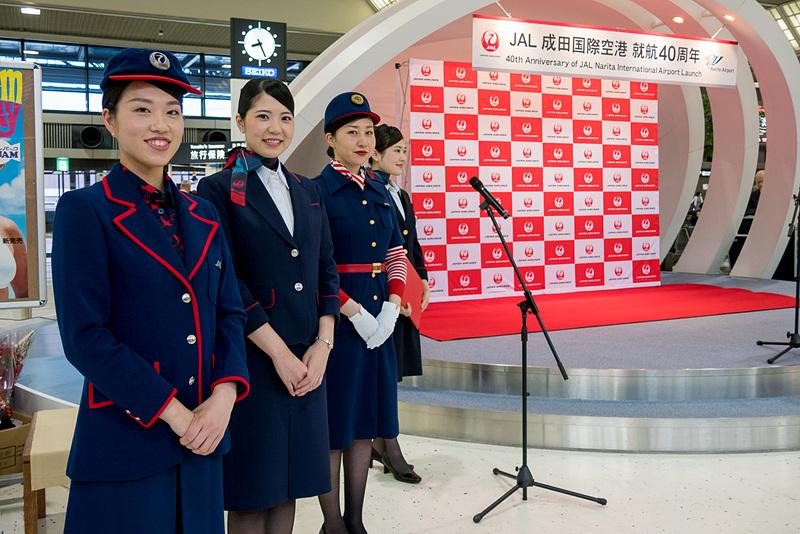 JALが成田空港での旅客初便出発から40周年を記念してセレモニーを実施