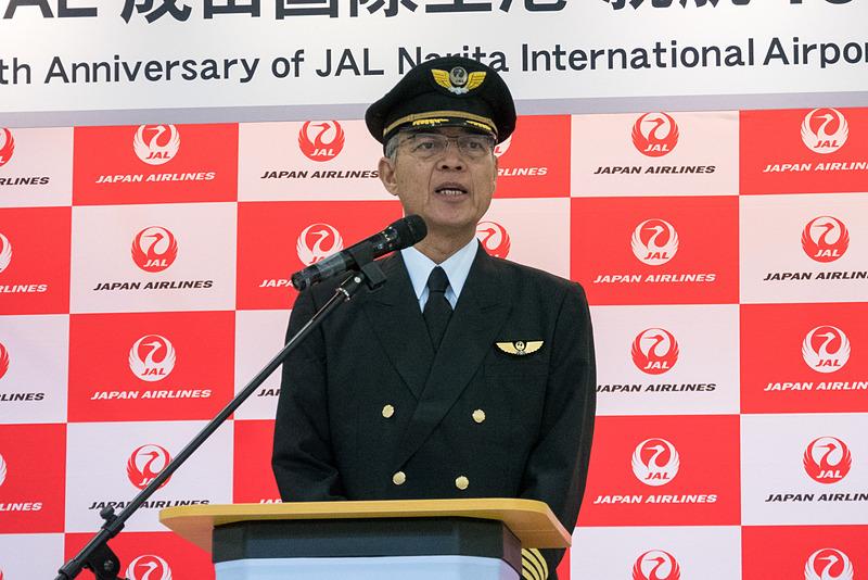 成田空港への旅客便到着1番機にセカンドオフィサーとして乗務していた元パイロットの山田不二昭氏