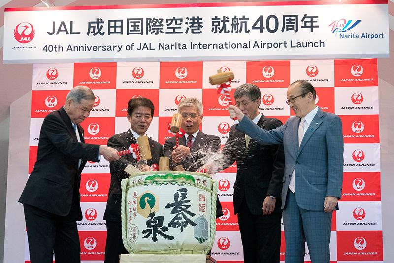 JAL、国交省、千葉県、成田市、成田国際空港の代表者による鏡開き