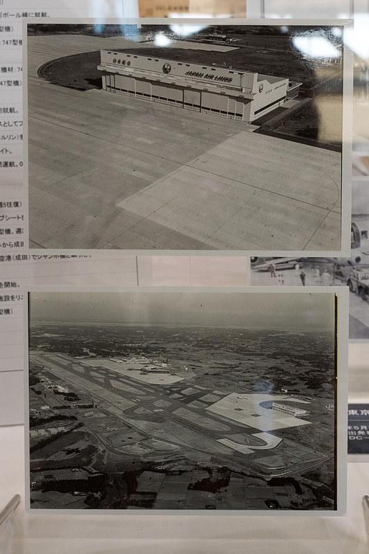 成田空港開港当時の写真