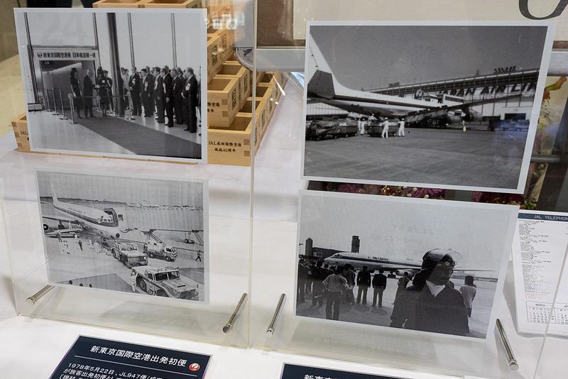 向かって右が1978年5月21日の旅客初便到着時、左が5月22日の旅客初便出発時の写真
