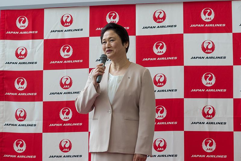 日本航空株式会社 執行役員 東京空港支店長 屋敷和子氏。成田空港開港時に勤務したほか、2014年4月から2年間、成田空港支店長も務めた