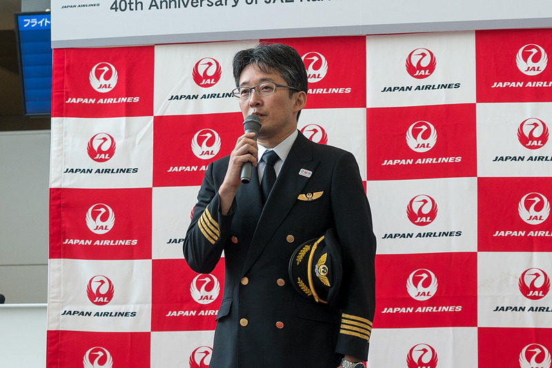 5月22日のJL941便に乗務する末吉健志機長