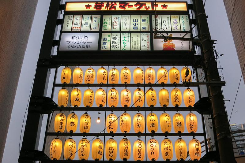 「第13回横須賀ブラジャーまつり」の会場は京急横須賀中央駅徒歩1分の若松マーケット