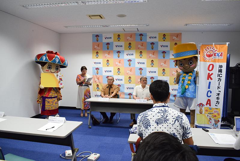 記者発表には、沖縄ICカード、沖縄観光コンベンションビューローの各代表とともに、沖縄観光PRキャラクターの花笠マハエ、マハ朗も出席した