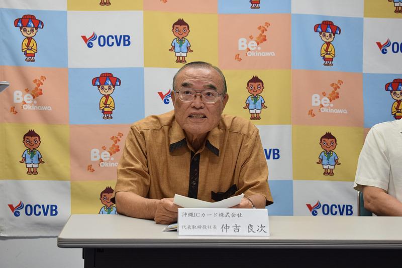 沖縄ICカード株式会社 代表取締役社長 仲吉良次氏