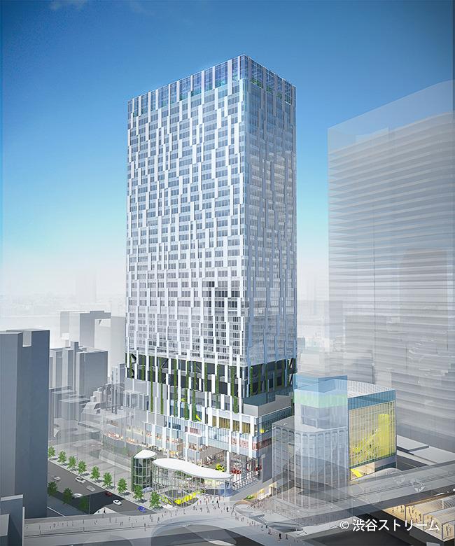 東急ホテルズは、「渋谷ストリームエクセルホテル東急」の開業日を9月13日に決定した