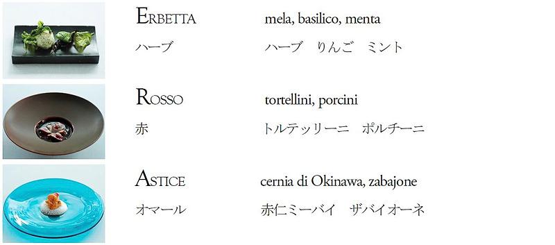 イタリアンレストラン「ちゅらぬうじ」で、特別メニュー「マセラティ」の夕食を楽しめる(食材の仕入れ状況によるメニュー変更あり)