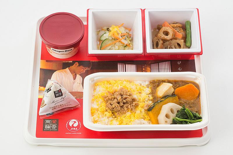 「カレー丼・クリーミー生姜ソースがけ」(8月後半・11月後半提供予定)