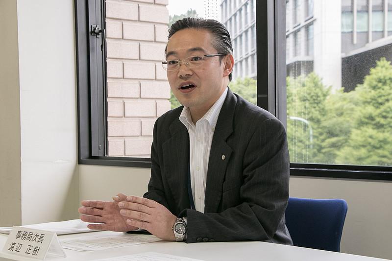 一般社団法人日本旅行業協会 事務局 次長 渡辺正樹氏