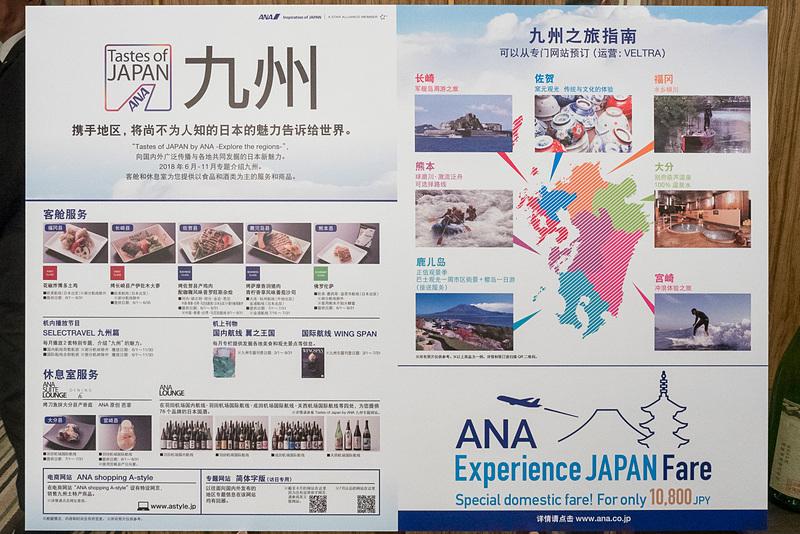 配布するリーフレットを拡大したパネル。日本語、英語、中文の3カ国語で展開