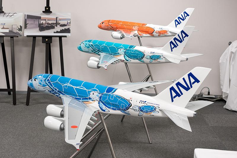 ANAが導入するエアバス A380型機の特別塗装機「FLYING HONU」